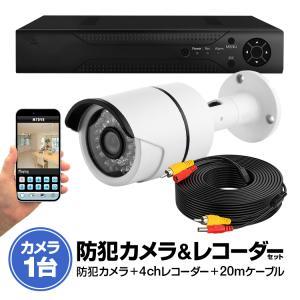 4CHデジタルレコーダー+カメラ1台セット 最大4台まで接続可 スマホでどこからでもリアルイム監視、遠隔操作 H.264 VGA/HDMI出力 DVR4CHNEWSET100|skynet