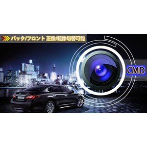 超小型車載用フロントカメラ/バックカメラ 正像/鏡像切替 埋め込みタイプ ガイドライン調節可能 高画質 CMOSセンサー A0114N|skynet