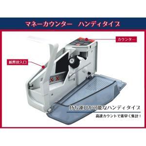 マネーカウンター 簡単計数 ハンディタイプ 持ち運び可能 ポータブルお札カウンタ 高速でカウント 紙幣カウンター V40|skynet