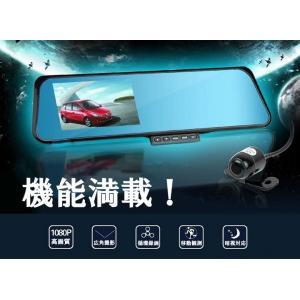 ダブルカメラ搭載 ルームミラードライブレコーダー 1080P録画 4.3インチ大画面 動画 静止画 録音 連続録画 多機能搭載 h565|skynet