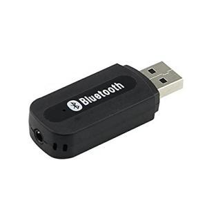 Bluetoothオーディオレシーバー USB給電式 有線・アナログオーディオ機器をBluetoothスピーカーに BTADPM01|skynet