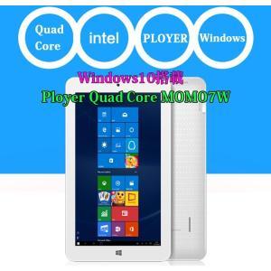 タブレット 16GB intel 3735G IPS液晶 BT搭載 Windows10 ウインドウズ(Windows) Ployer MOMO7W|skynet