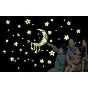 ウォールステッカー:夜に光る月と星 蓄光タイプ 簡単模様替え ゆうメール送料無料 Y0015|skynet