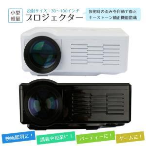 ミニLEDプロジェクター ホームシネマ 1080PフルHD USB/SD/VGA/HDMI/AV/MicroUSB/TV入力対応 リモコン付 BL35 skynet