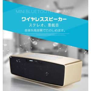 激安! Bluetoothスピーカー ステレオ...の詳細画像1