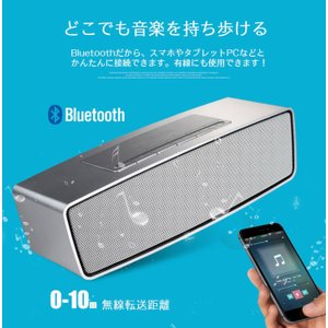 激安! Bluetoothスピーカー ステレオ...の詳細画像2