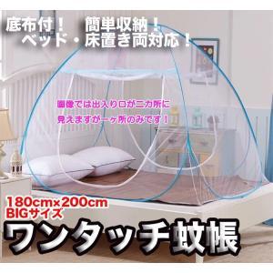 蚊帳は蚊やムカデなどの害虫から守り、 窓を開けたまま安心して睡眠することができます。   窓からの自...