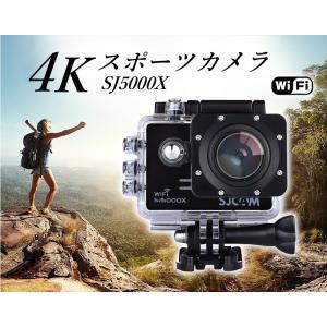 高画質12MPの写真撮影、4K/2K 1080Pの録画! WIFI接続でアプリケーションによる遠隔操...