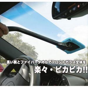 マイクロファイバー 柄付き ウィンドウモップ カー用品 洗車道具 ガラスクリーナー TIROL0132|skynet