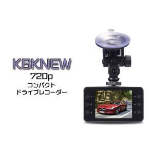 2.7インチモニター搭載コンパクトカメラ型ドライブレコーダー 広角120度レンズ フルHD録画 Gセンサー搭載 常時録画 K6KNEW|skynet