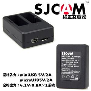 ■SJCAMスポーツカメラに対応するバッテリー充電器です。 ■バッテリーの2個同時充電が可能です。 ...