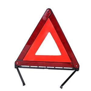 三角停止表示板 反射板 折り畳み式 収納ケース付き 緊急用 昼夜間兼用型 二次災害防止 CLED10...