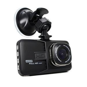 前後カメラドラレコ  前後録画対応 ドライブレコーダー 3.0インチ 大画面 スクリーン バックカメラ 暗視 LED 付き FH06H|skynet