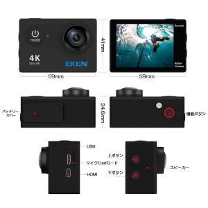 EKEN アクションカメラ リモコン付き 4K...の詳細画像2
