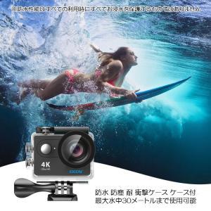 EKEN アクションカメラ リモコン付き 4K...の詳細画像5