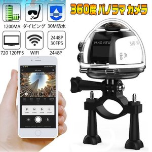 360度撮影モード 220度超広角レンズ 4Kアクションカメラ パノラマ 2448P 30FPS Wifi搭載 30m防水 自転車 スキー ダイビングなど 空撮 8種類モード ACV1|skynet