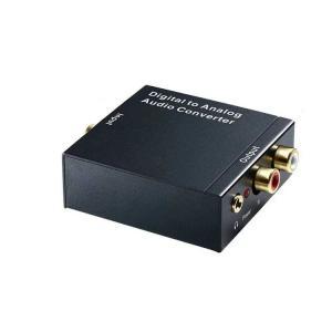オーディオ変換器 デジタルからアナログ変換 DAコンバーター TOSLINK入力 コンポジット出力 USB、光ケーブル付き 3.5mm出力 イヤホン対応 DACSET35M|skynet