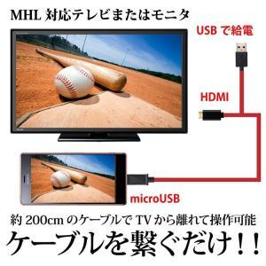 MHL変換ケーブル 1080P対応 2m microUSB-HDMI変換 スマホやタブレットの動画をテレビ大画面で鑑賞 給電用USBケーブル付 MHL 5pinタイプ専用 MD5PIN|skynet|03