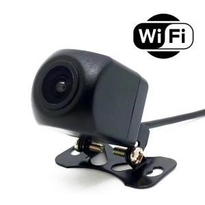 スマホ連動WI-Fiバックカメラ Wi-Fi内蔵 ワイヤレスバックカメラ iOS/Android対応 アプリで映像確認 高画質CMOS 映像配線不要 防水等級IP66 DC12V専用 Y10NEW|skynet