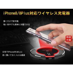 ワイヤレス充電器  iPhone8/iPhoneX対応  QI対応充電器 置くだけで簡単充電 ワイヤレスで充電可能 Galaxyなど他Qi対応機種にも対応 FANT07|skynet