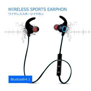 ワイヤレスイヤホン 高音質ステレオ Bluetooth 4.1 省電力 スポーツ仕様 ハンズフリー通話 ヘッドホン iPhone&Android対応 カナルタイプ BTAMW81|skynet
