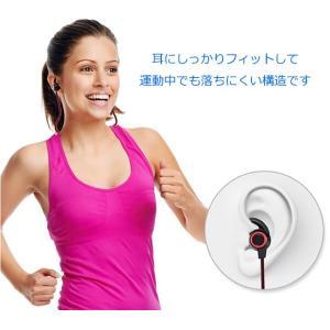 ワイヤレスイヤホン 高音質ステレオ Bluetooth 4.1 省電力 スポーツ仕様 ハンズフリー通話 ヘッドホン iPhone&Android対応 カナルタイプ BTAMW81|skynet|02