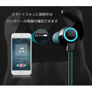 ワイヤレスイヤホン 高音質ステレオ Bluetooth 4.1 省電力 スポーツ仕様 ハンズフリー通話 ヘッドホン iPhone&Android対応 カナルタイプ BTAMW81|skynet|04