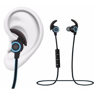 ワイヤレスイヤホン 高音質ステレオ Bluetooth 4.1 省電力 スポーツ仕様 ハンズフリー通話 ヘッドホン iPhone&Android対応 カナルタイプ BTAMW81|skynet|05