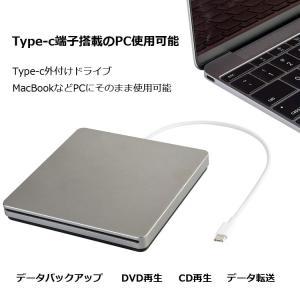 Type-C外付けドライブ USBポータブル DVDドライブ USB変換アダプタ 吸込み式 超スリム...