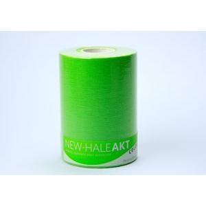 【NewHale/ニューハレ】 AKTカラー10cm幅 フレッシュグリーン|skytrail