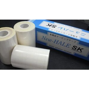 【New-hale/ニューハレ】 10cm width less streach 3 / 4.5m長/SK白色10cm幅バルク 1箱(3個入り) 【サポーター・テーピング】|skytrail