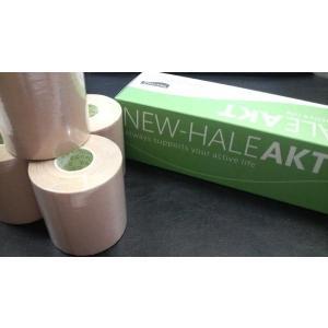【New-hale/ニューハレ】 7.5cm widht strech 4 / 5m長/AKT肌色7.5cm幅バルク 1箱(4個入り) 【サポーター・テーピング】|skytrail