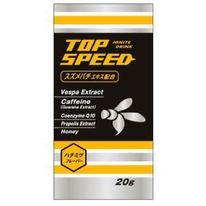 【メール便のみ】【POWER FOODS/パワーフーズ】 TOP SPEED Ignite Drink Honey / トップスピード ドリンク ススメバチ エキス配合 はちみつ|skytrail