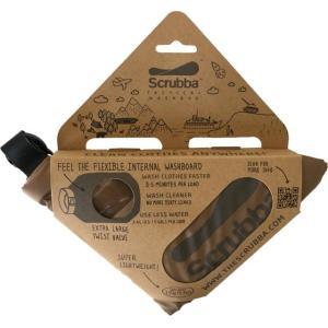 【scrubba/スクラバ】Washbag Tactical / ウォッシュバッグ タクティカル|skytrail