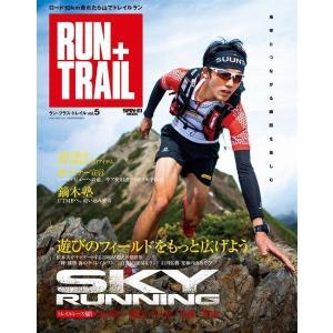 【メール便+送料無料】【RUN+TRAIL/ラン・プラス・トレイル】 Vol. 5 SKY RUNN...