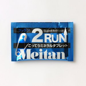 【ヤマトDM便のみ】【MEITAN/メイタン】 2RUN / ツゥラン【代引不可】|skytrail
