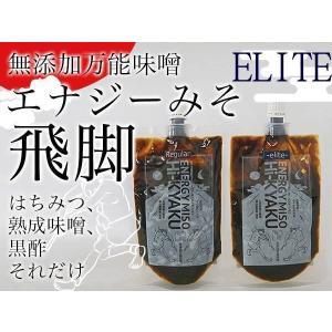 【ヤマトDM便のみ】【Ideman/イデマン】Energy Miso HIKYAKU ELITE / エナジー味噌 飛脚 エリート【代引不可】|skytrail