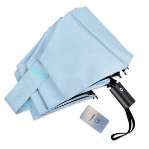 日傘 折りたたみ傘 自動開閉 UVカット 100%遮光 遮熱 8本骨 耐風 撥水 雨傘 日焼け防止 紫外線対策 シンプル  持ち運び便利 晴雨兼用 折り畳み傘|skyunet
