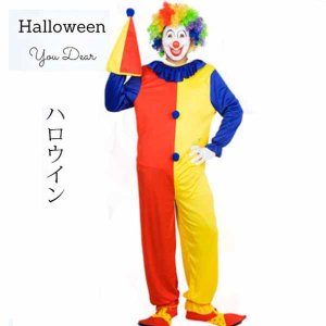 ハロウィンパーティー、演出、仮装大会…これで決まり? 大定番のコスチュームデザインはハロウィン絶対ほ...