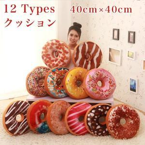 半額セール 2点以上送料無料 ドーナツ クッション 大きサイズ直径40cm抱き枕 ぬいぐるみ 昼寝枕...