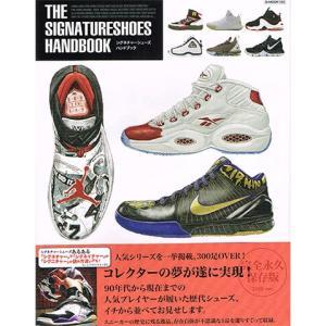 The Signatureshoes Handbook(シグネチャーシューズ・ハンドブック)|slamjapan