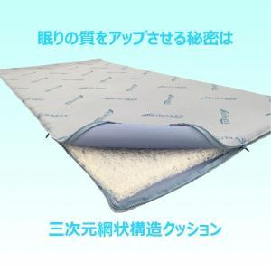 プリマレックス敷きパッド・オーバーレイ シングル 97×197×3.5cm オープンコア構造 山甚物産 ※メーカー直送|sleep-helper|05