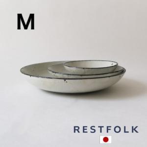 信楽焼 取り皿 ディーププレート M 日本製  RESTFOLK セラミック リム