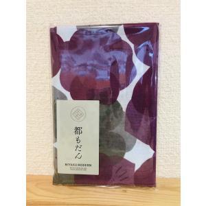 ハンカチ 大判ガーゼハンカチ 日本製 都もだん カラペフラワー 古代紫 こだいむらさきの画像