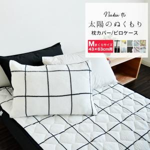フランネル プリント 枕カバー 43×63cm Mサイズ マイクロファイバー ピロケース まくらカバー 北欧 かわいい おしゃれ 冬用 洗える ふんわり あたたか M 貿S|sleep-plus