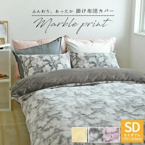 商品詳細  ■サイズ セミダブルサイズ:170×210cm ■素材 ポリエステル100% ■カラー ...