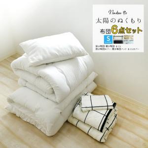 フランネル 布団6点セット シングル あったか マイクロファイバー 洗える 暖か 布団セット  一人暮らし 単身赴任 来客用 セット ほこりがでにくい 清潔布団 貿S|sleep-plus