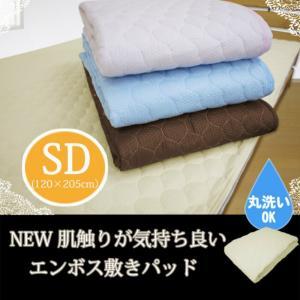 商品詳細 ■サイズ セミダブルサイズ:120×205cm ■素材 表地:ポリエステル80%、綿20%...