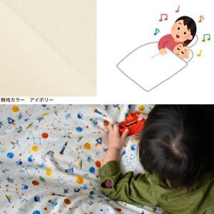 お昼寝布団カバー サイズオーダー 受注生産 日...の詳細画像4