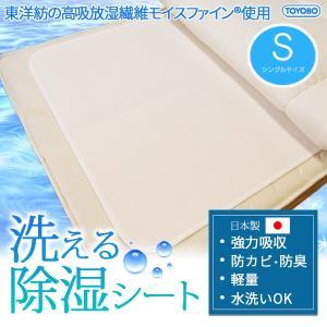 商品詳細 サイズ 90×180cm 素材 ポリエステル80% 指定外繊維20% 重量 全体重量 0....
